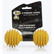 Cyber Dog Asteroid Dumbell Dog Toy Small